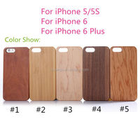 Cell phone accessory custom for iphone 5s wood case with pc china price