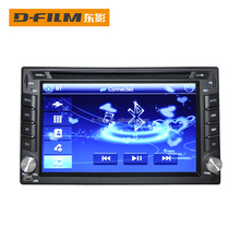 Universal 6.2 inch Win CE 8.0 In Dash HD Touch Screen Car DVD Player
