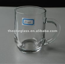 AYB-2012 Glass HLLOWMAS BEER cup