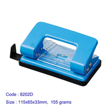Office stationery paper puncher, wholesale hole punch 8202D