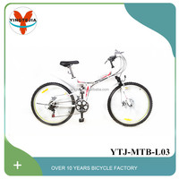 26 aluminum alloy frame mountain bike bicycle with disc brake