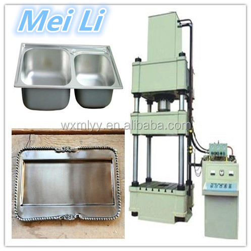 MEILI PLC control Top Quality Four Column hydraulic hot press machine, hydraulic four column press cutting machine, <strong>1000</strong>