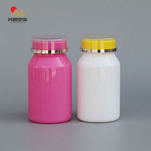 Pharmaceutical Packaging Tablet PET Bottle For Capsule Filling