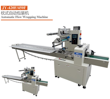 Horizontal Flow Packing Machine for dairy and cheese