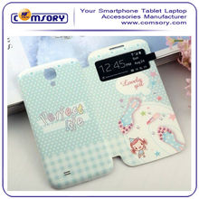 Fashionable Luxury Crystal Leather Flip Case for Samsung Galaxy S4 i9500