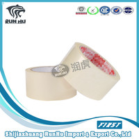 2017 Hot sales wide sticky tape on glue tape adhesive tape