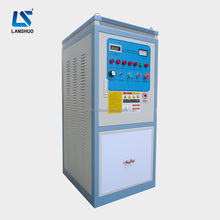 portable induction heating equipment for pipe heat treatment