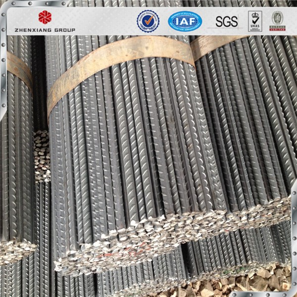 Sell hot rolled high carbon corrugated steel rebar/bars