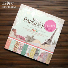 Free Samples 32 sheets 8*8 inch Paper Pack Purple Scrapbook
