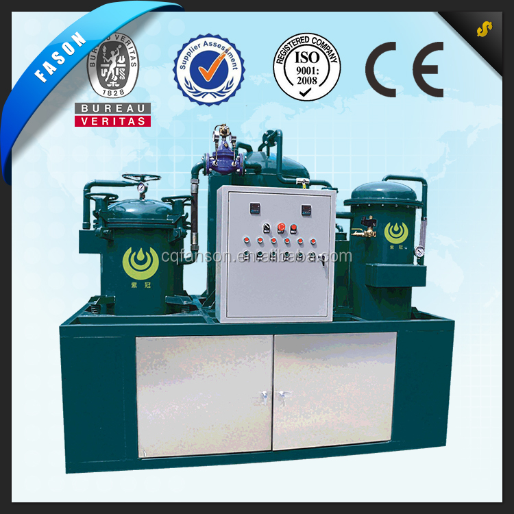 2017 new style used cooking oil filter recycling machine