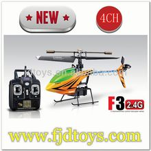 Syma F3 3.7v 1500mah rc helicopter battery