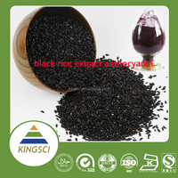 100% Pure Natural Black Rice Extract 20% 30% Cyanidin-3-Glucosides (C3G)