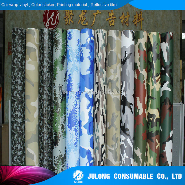 New arrival more 12 colors camouflage car wrap vinyl 1.52*30m/roll with air bubble free