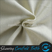 LINEN/Rayon DYED FABRIC FOR ZEN TEMPLE CLOTHING
