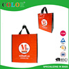 BSCI China Manufacturer shopping bag with laminated