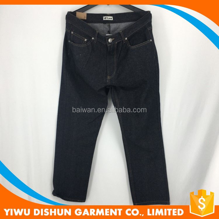 2017 factory price jeans trousers men