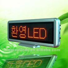 Hot !!! Rechargeable Led Sign Board For Hotel Bar