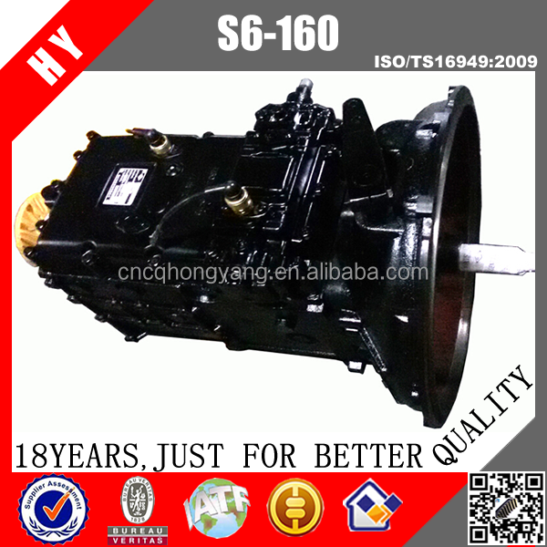 Factory Price QJ gearbox <strong>truck</strong> bus Auto Spare Parts