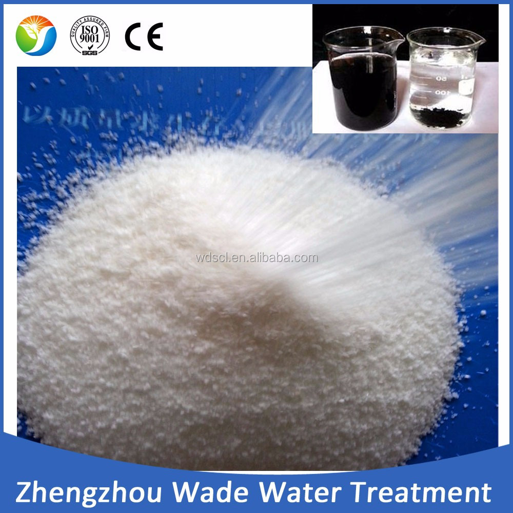 ISO Certificate High Quality Standard Fast Delivery Free Sample Research Chemical OEM Chemicals Dry Strength Agent PAM