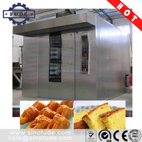 bread oven/hot rotary air oven machine