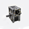 VF Series Aluminium Alloy Worm Drive Servo Motor Speed Reductor Gearbox