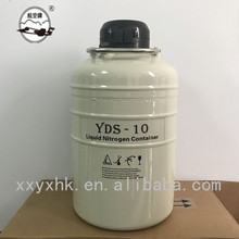 Lab used small capacity liquid nitrogen tank container
