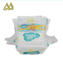 china suppliers baby products disposable sleepy baby diaper pants wholesale