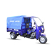 5.0-12 new style double rear wheel motorcycle cargo 5 tires tricycle with vertical absorber for sales