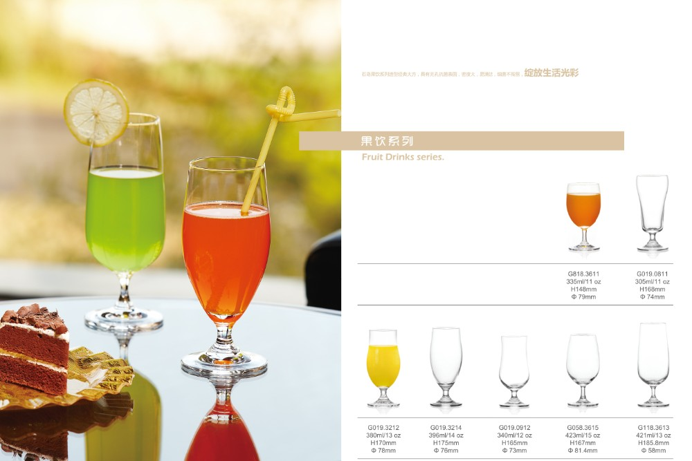 Lead-Free Crystal Fruit Glassware