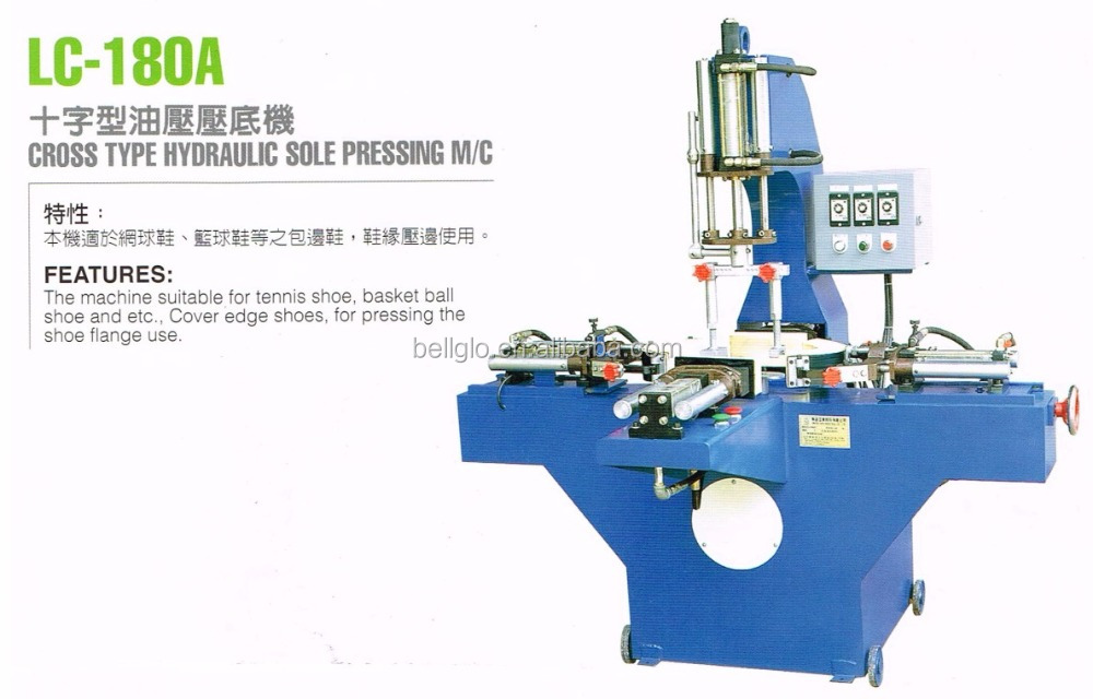 cross type shoes sole pressing machine