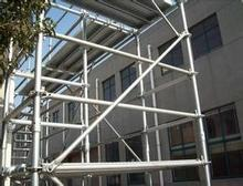 China aluminium british standard formwork scaffolding,scaffold tower