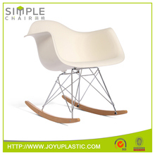 Colorful modern plastic child rocking chair price