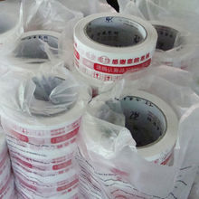 new products decorative packing tape