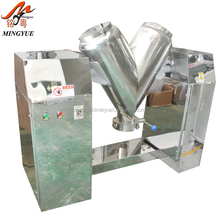 High efficiency V-shaped tumble mixer / powder blender machine / mixing machine