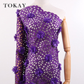 New Fashion beaded laser-cut lace with 3d flower