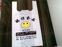 printed HDPE plastic Eco-friendly carrier shopping bag /t-shirt packing bag with printing for shopping
