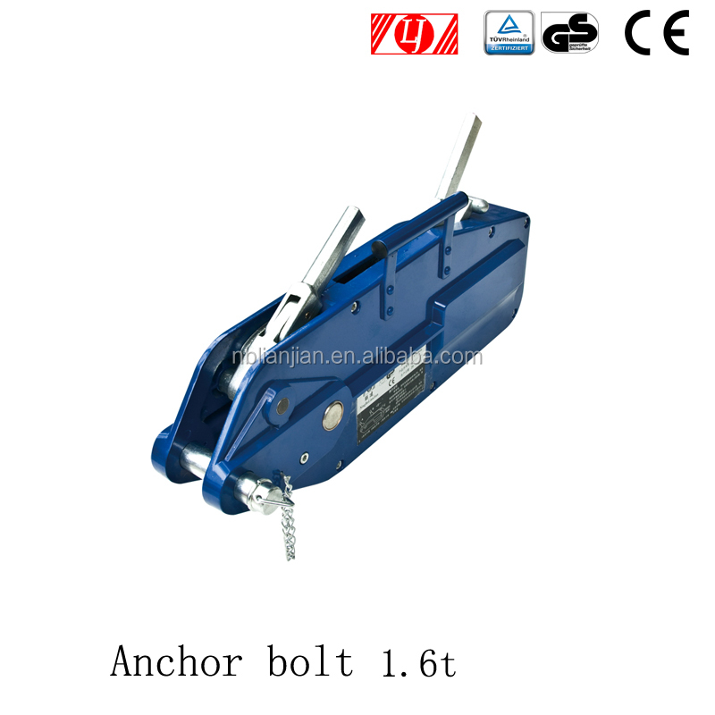 Cable Pulling Tools Hand Wire Rope Winch Wire Rope Tirfor 3.2 Ton ...