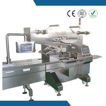 Kendy KFW300 solid honey-flavored dried beef packing machine