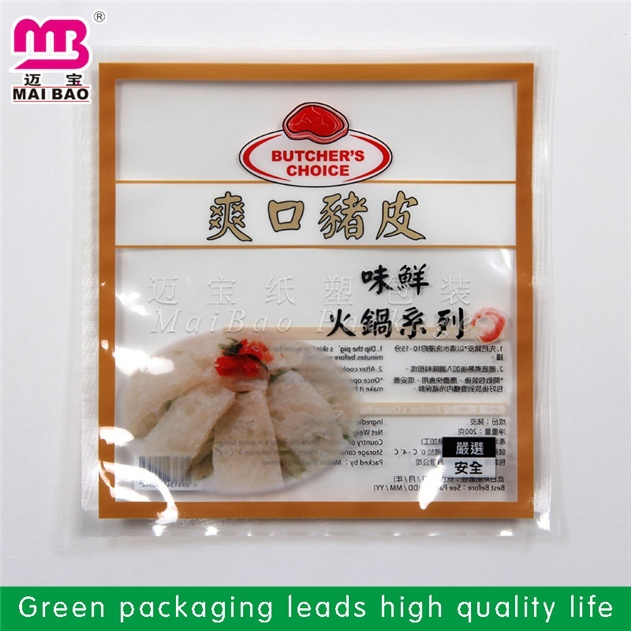 Best brand design ny/pe high barrier plastic vacuum bags for frozen food packing