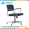 2017 latest fashionable leather office chair, Swivel Ergonomic meeting chair,new design trainning chair