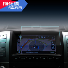 Shenzhen Factory Car Accessory Provider Best Tempered Glass Screen Protector Film for Car Navigation and GPS