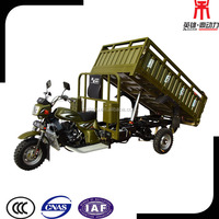 Water Cooling 200cc 250cc New 3 Wheel Car / Tricycle With Auto Damper