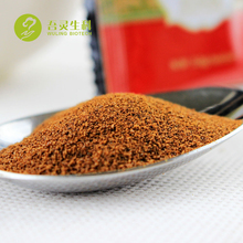 Royal Lingzhi Fuzhou Wuling Green Herbal Instant Gano Extract Additives Instant Coffee