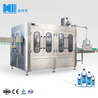 Automatic Toothpaste Tube filling machine / filler