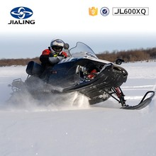 JH600XQ China ski-doo electric snowmobile for sale(Direct factory)