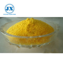 2017 Lowest price pac poly aluminium chloride for water clean