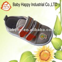 Boys Canvas School Shoes
