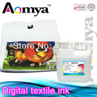 Zhuhai Factory Aomya overstocks WATER BASED INK textile screen printing ink enviromental for cotton,linen, t shirts