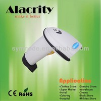Top grade hot-sale tcp ip barcode scanner