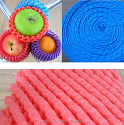 Free Sample Food Grade Polythene Expanded Foam Poly Mesh Net For Fresh Fruit Packing